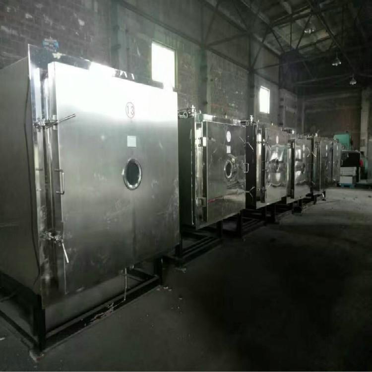 澳门二手超重力碳化反应釜