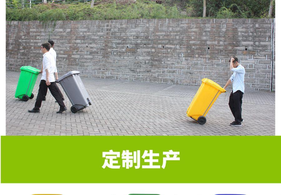中间脚踏产品详情_12.jpg