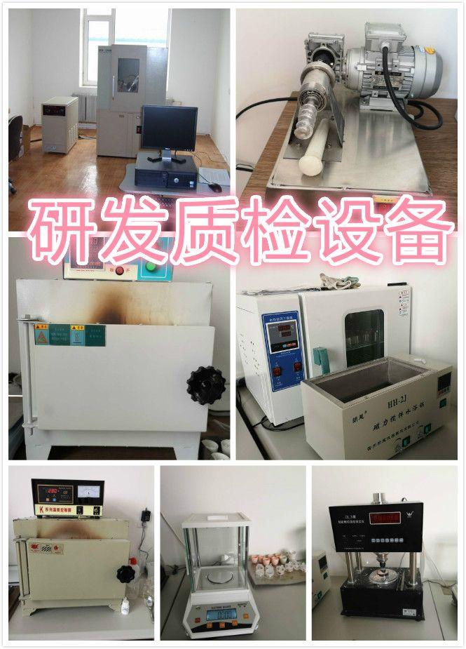 研发质检设备_meitu_4.jpg