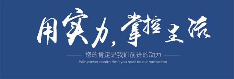 4449223929_1947044600_看图王(1)