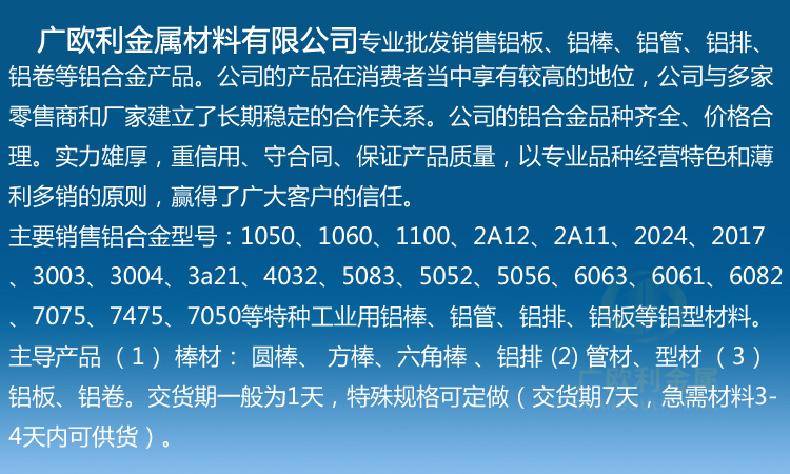 790廣歐利公司簡介新.jpg