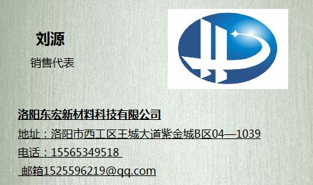 超高分子量聚乙烯复合管 (2).png