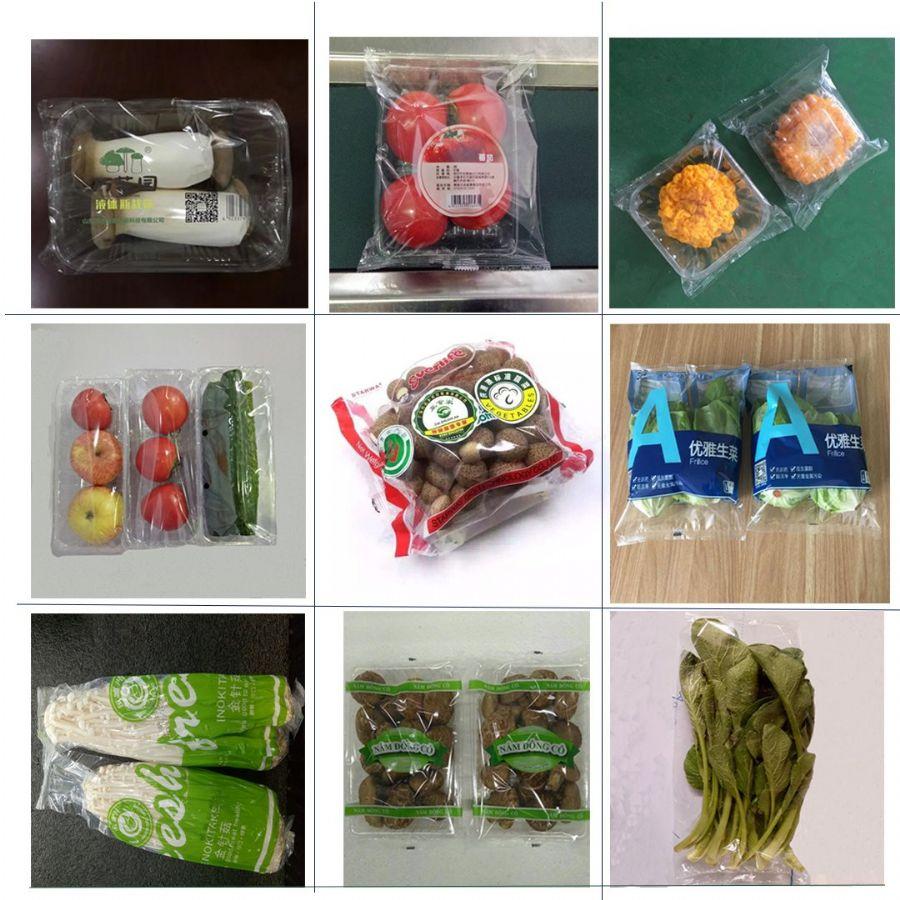 蔬菜包装机样品.jpg