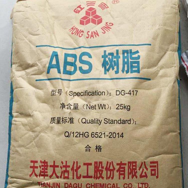 天津大沽 ABS DG-417