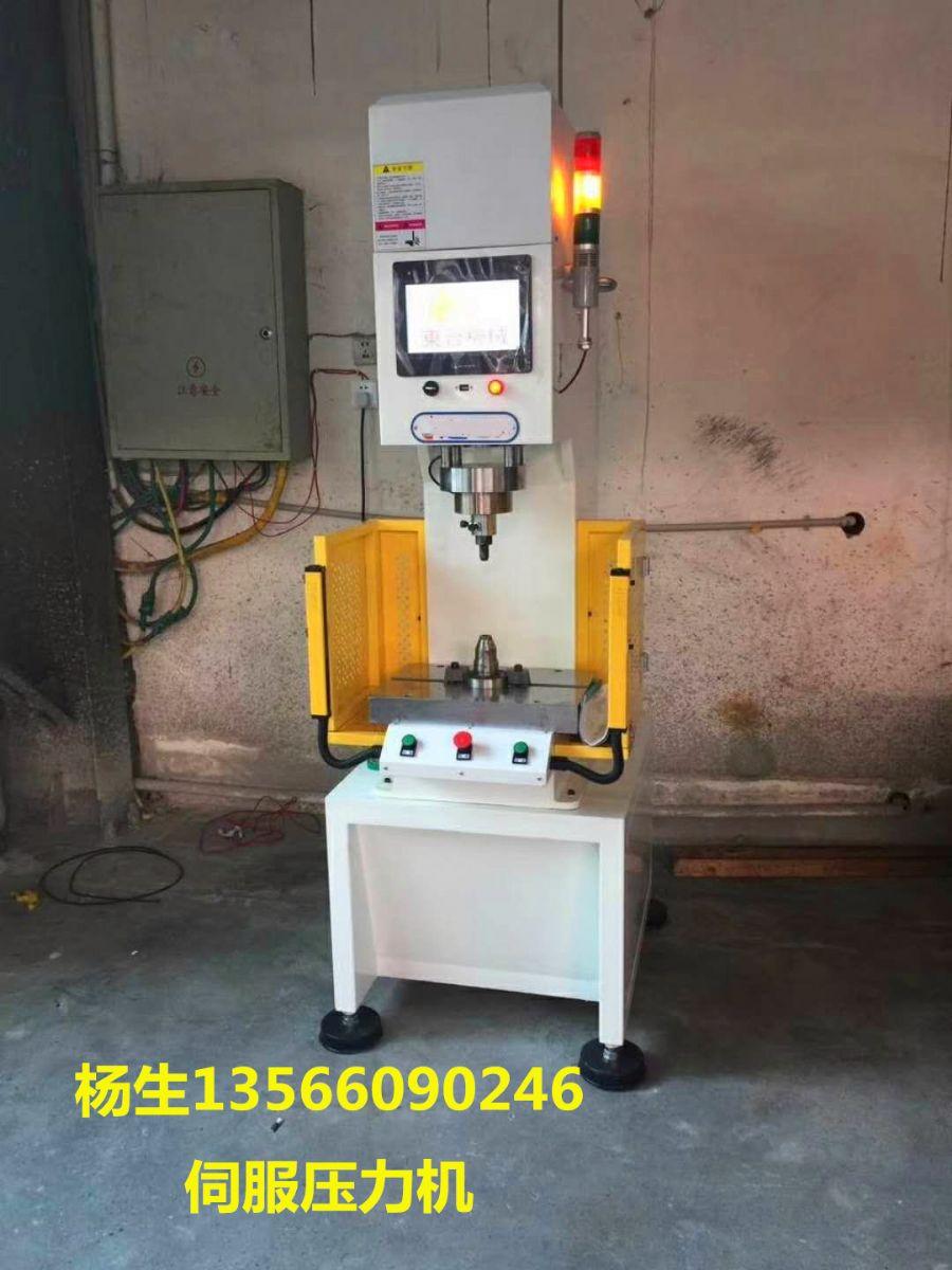 1-1P521145I3.jpg