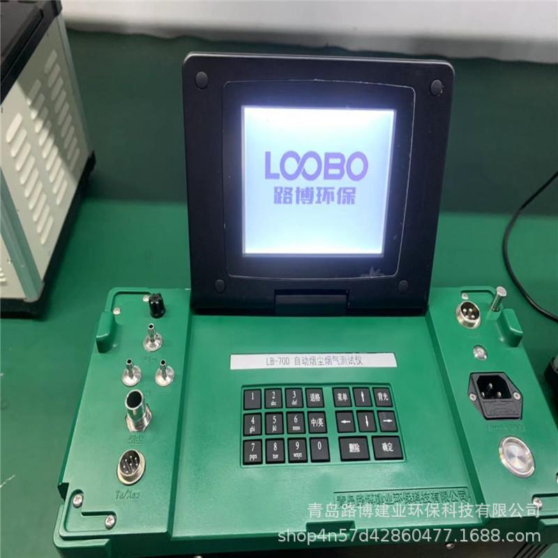 LB-70D内置锂电池