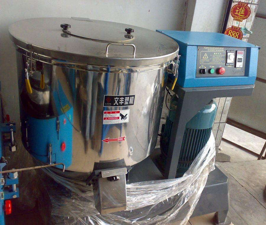 干燥搅拌机8.jpg