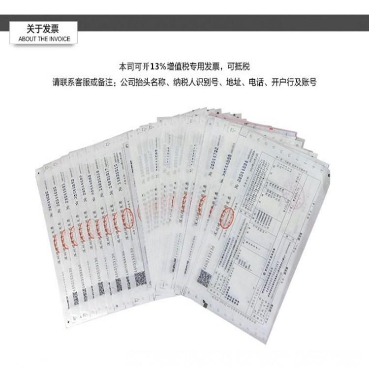 1060冲压铝板 拉伸1060铝板 1060铝板硬度示例图11