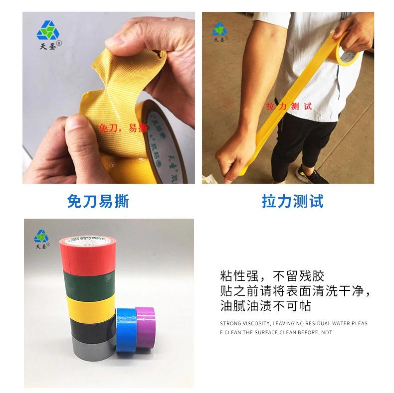 布基胶带产品特性2.png