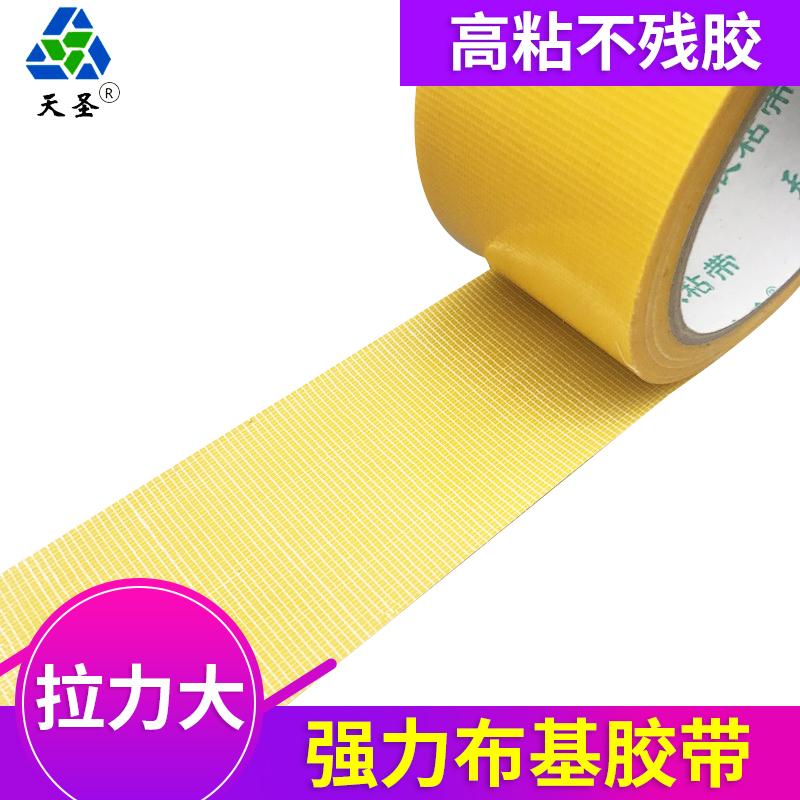 黄色单面布基2.jpg
