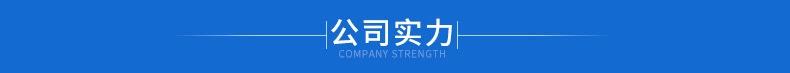 公司实力.png