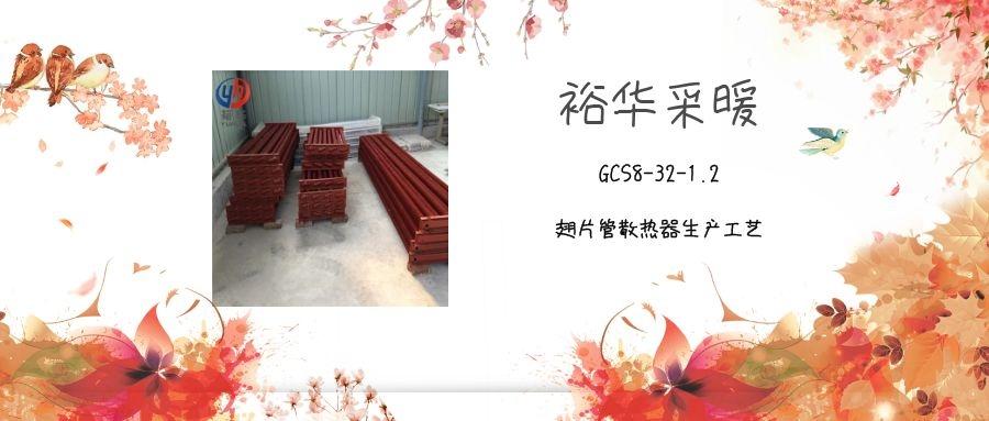 63c5687e-bfdc-4ccf-8e09-0d9c171c9390_0.jpg