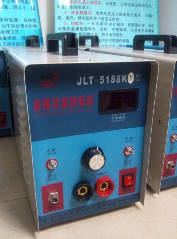 JLT-5188K1无字.jpg