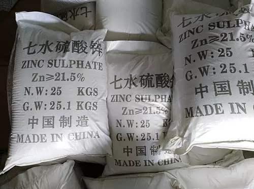 304不锈钢水帽_七水硫酸锌含量检测方法|?农业级七水硫酸锌,工业级七水硫酸 ...