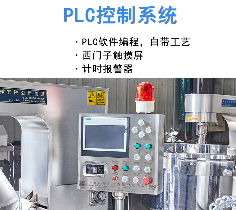 PLC触摸屏.jpg