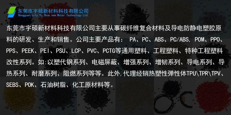 公司介绍1.jpg