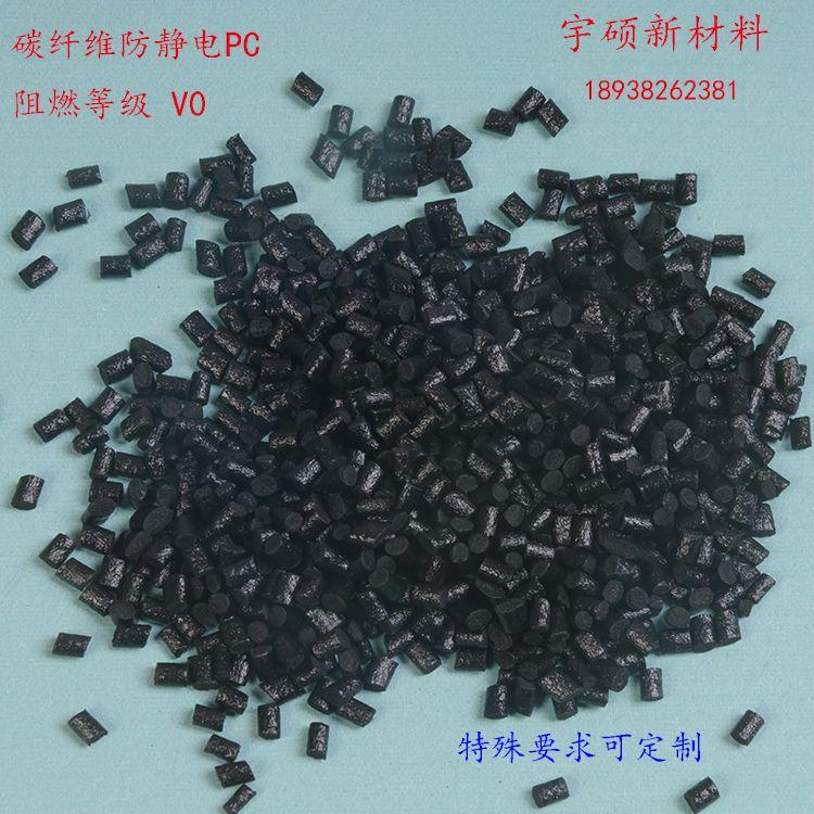 PC碳纤防火防静电 DC-E600FR.jpg