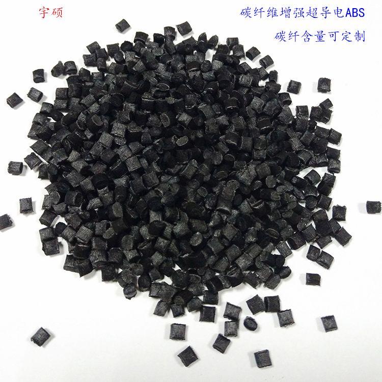 ABS碳纤超导电 低电阻 SC-A100.jpg