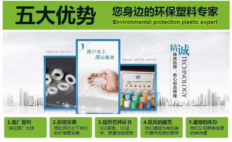 塑料专家.jpg