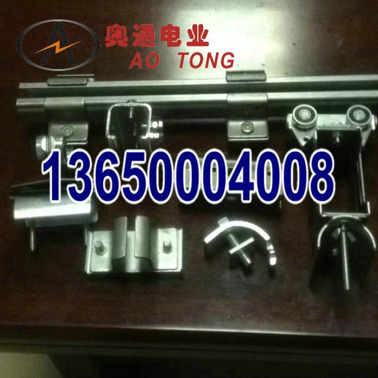 九江 电线电缆配件 C30天车行车滑线配件 厂家供应