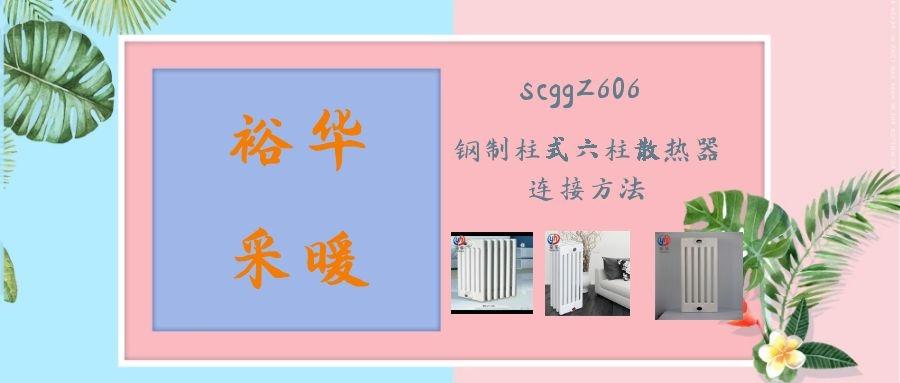 3e5e2beb-d953-4c14-83da-b40c13764481_0.jpg