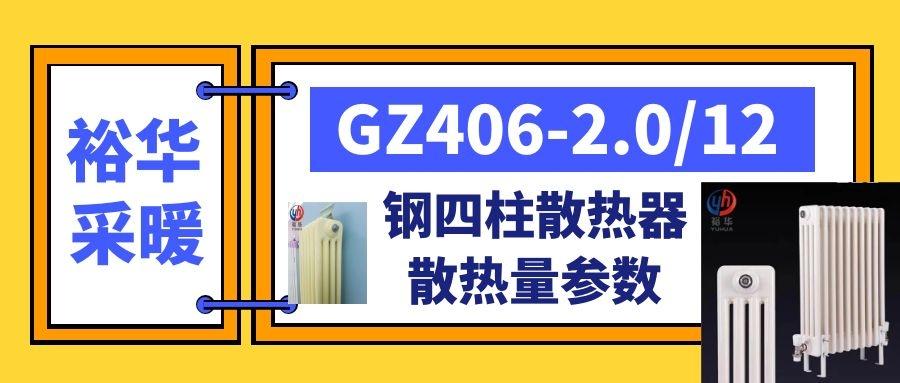 2ba74704-630f-4381-8c59-4bbe4588b2f3_0.jpg