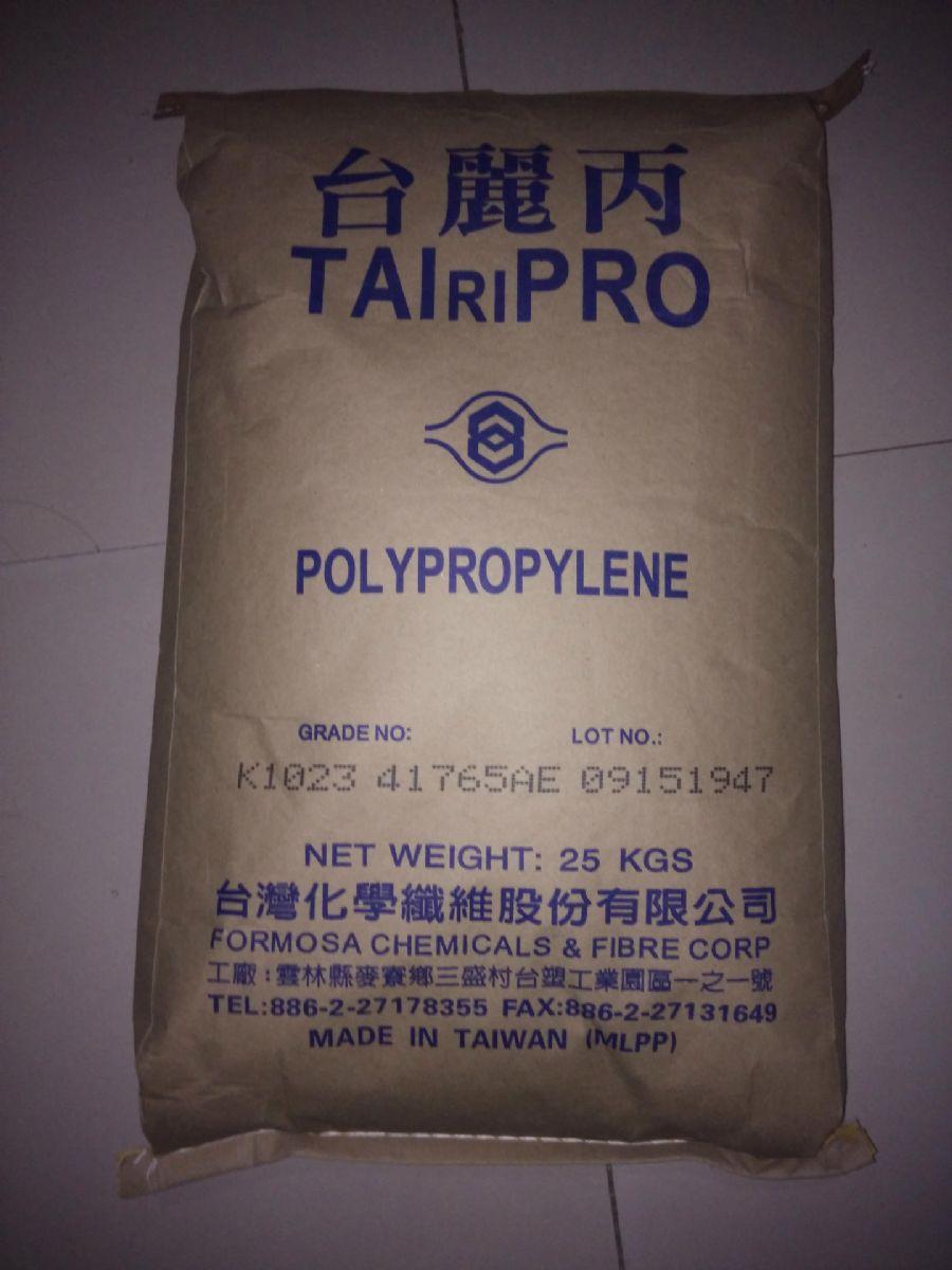 PP 台湾化纤