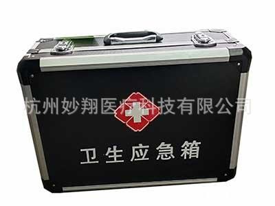 卫生应急箱 4