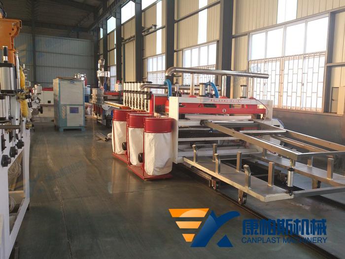 PVC木塑家具板生产设备