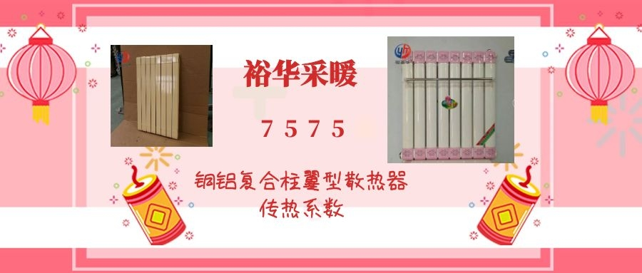 dc502639-77c3-49eb-8eae-25400f0ab8cc_0.jpg