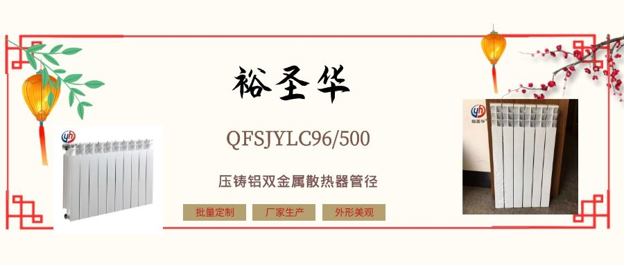 图怪兽_c3bef5f89a81ab752be0839857a5fb98_97771.jpg