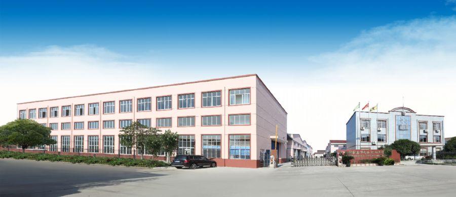 工厂.png