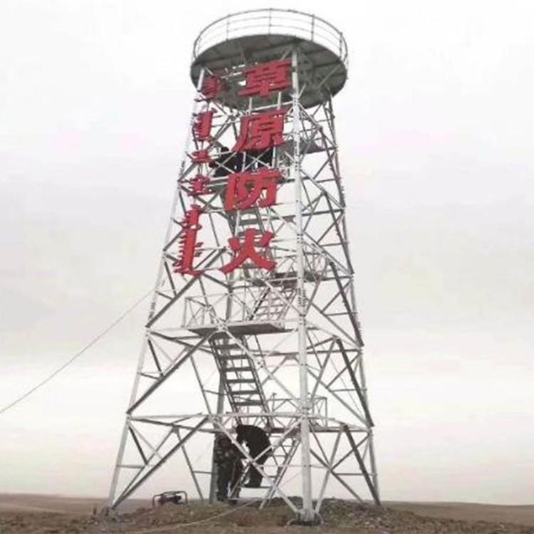 林东供应瞭望塔 工艺瞭望塔 瞭望塔供应