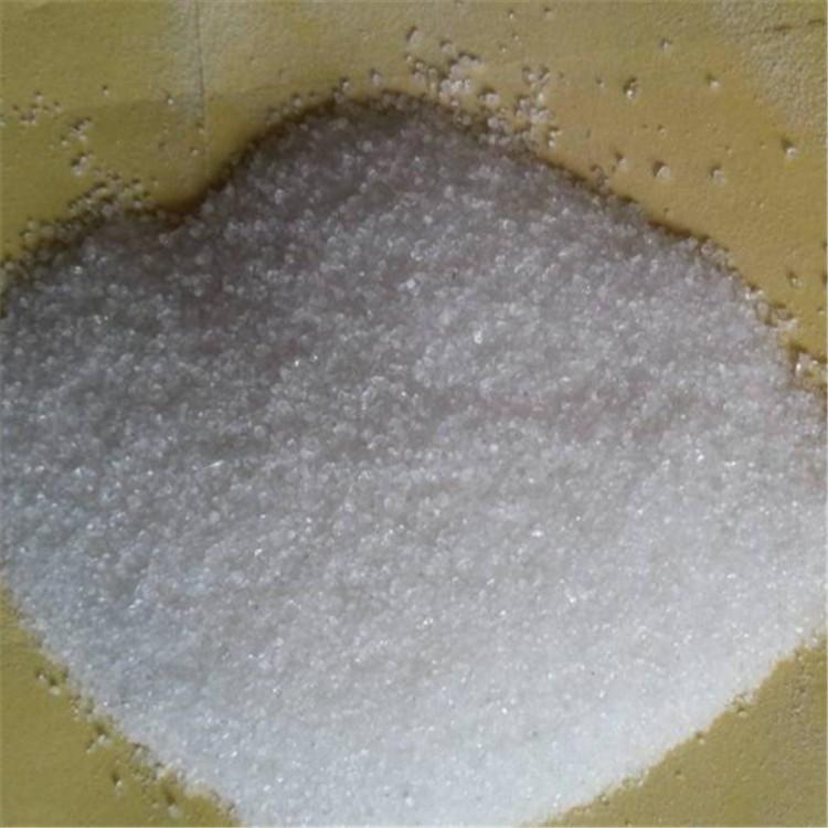 生产聚丙烯酰胺供应 聚丙烯酰胺现货 聚丙烯酰胺厂家专用