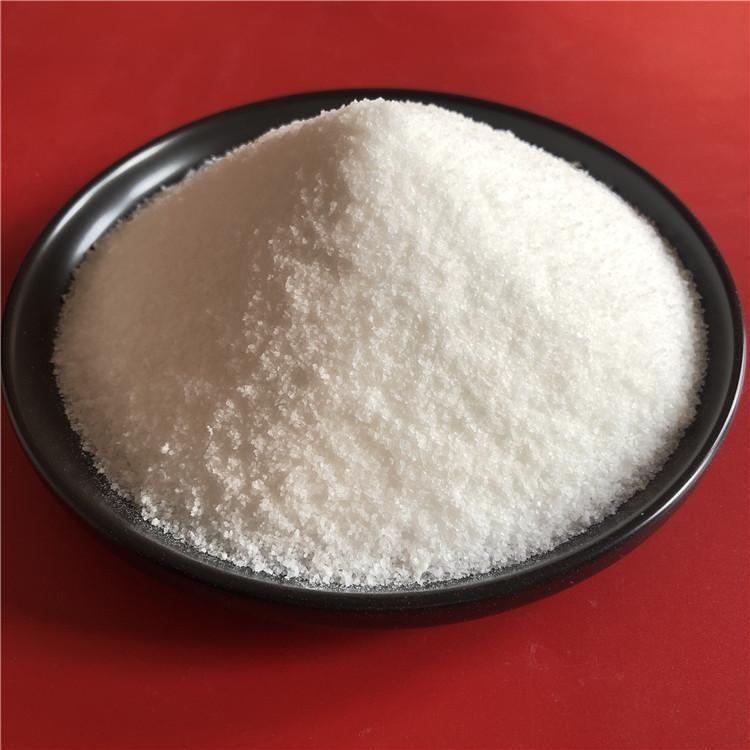 洗沙厂专用聚丙烯酰胺 洗沙场用聚丙烯酰胺 供应聚丙烯酰胺现货