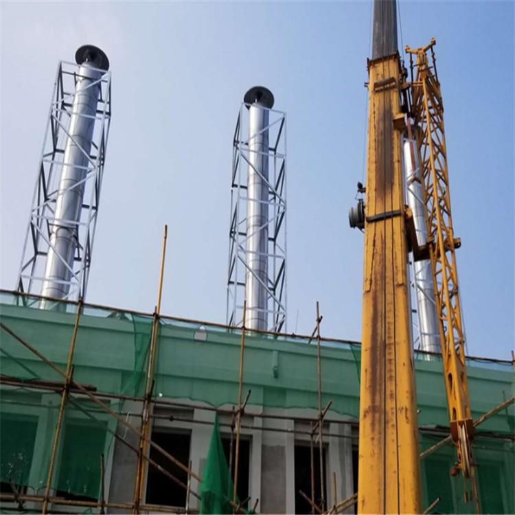 塔架式烟囱 不锈钢保温烟囱 环保安装 林东