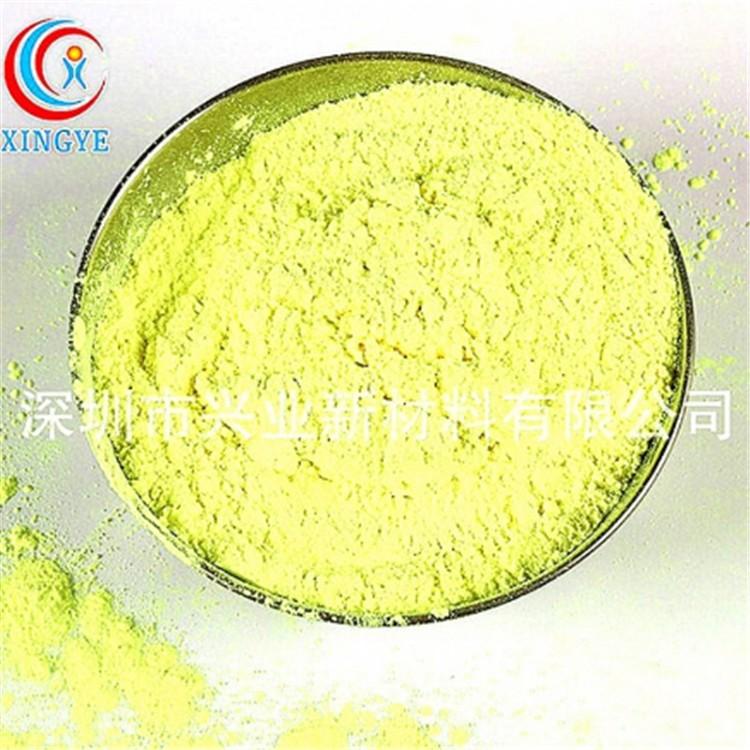 荧光增白剂批发 荧光增白剂制造供应 兴业