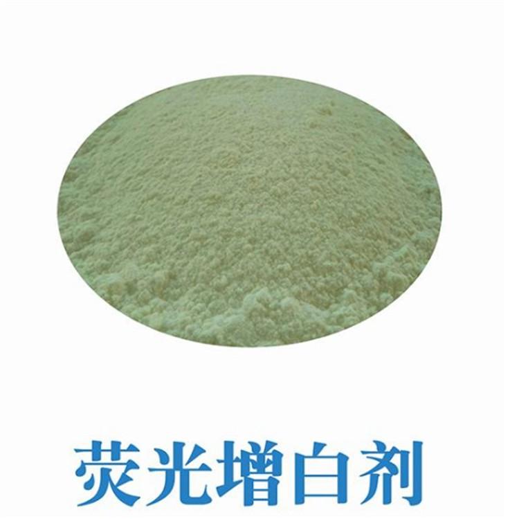 荧光增白剂批发 供应耐高温荧光增白剂供应 兴业