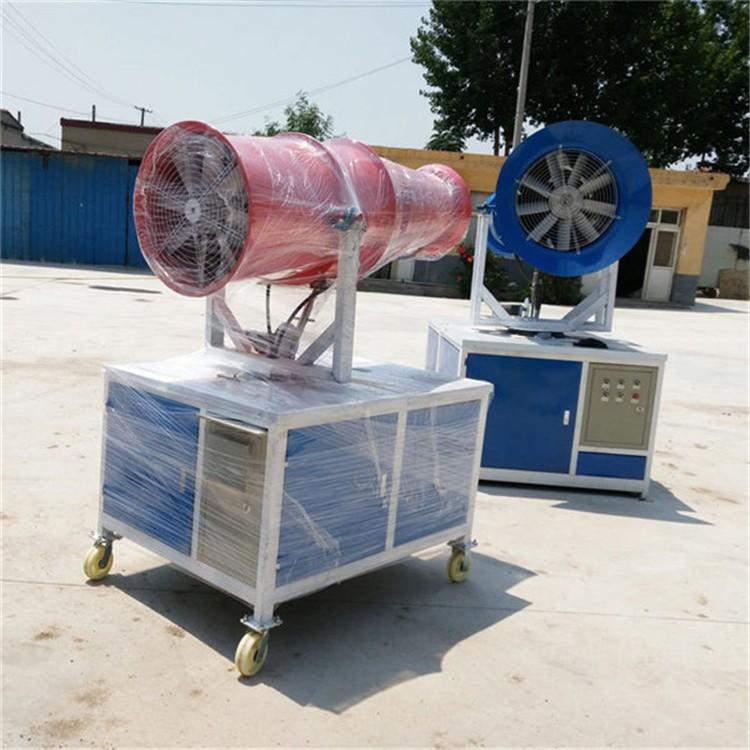 环保降尘雾炮机辽宁辽阳120米射程环保雾炮机喷雾机